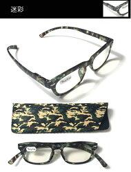 【あす楽】老眼鏡ネックリーダーズウイリントン機能性を追求した新感覚リーディンググラスPCメガネベイラインスマートフォン・携帯の文字小さくないですか・?便利なスマホ老眼鏡老眼鏡おしゃれ自宅でお試し