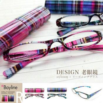 Bayline/ベイラインリーディンググラス(老眼鏡)タータンチェック柄ピンク/ブルークリアプラスチックケース♪