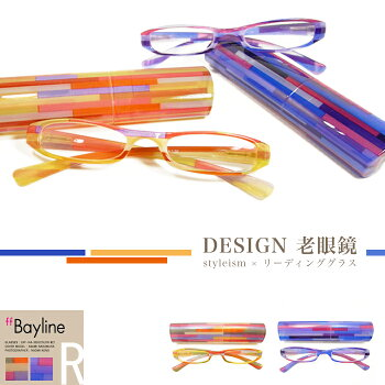 Bayline/ベイラインリーディンググラス(老眼鏡)ブロックストライプ/プラスチックケース