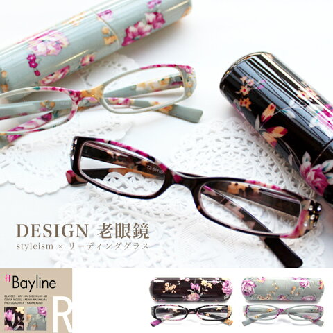 老眼鏡 おしゃれ 女性 リーディンググラス 花柄 眼鏡ケース付き pc老眼鏡 おしゃれ軽量 度数 1.0 1.5 2.0 2.5 3.0 3.5 ブランド Bayline ベイライン