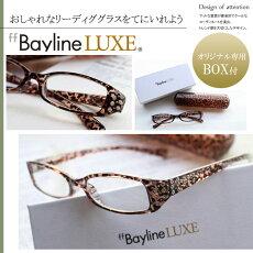 BaylineLUXE/ベイラインリュクスリーディンググラス(老眼鏡)エレガントビジューラインヒョウクリア(ブラウン)スタイルイズム】