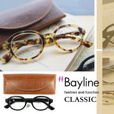Bayline(�٥��饤��)��ǥ����饹(Ϸ���)���饷�å��饦��ɥե졼��ץ饹���å���������ǽ�����ɵᤷ�������Х�ǥ����饹������ʥ��ޥ�Ϸ���Ϸ������������������Ϸ������١ڥ������륤�����