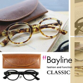 Bayline(ベイライン)リーディンググラス(老眼鏡)クラシックラウンドフレームプラスチックケース機能性を追求した新感覚リーディンググラス?便利なスマホ老眼鏡老眼鏡男性女性おしゃれ老眼鏡弱度【スタイルイズム】