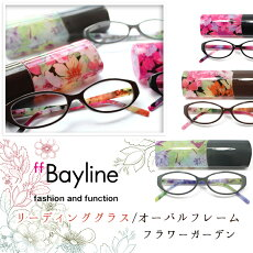 老眼鏡おしゃれ女性リーディンググラスリーディンググラスベイラインオーバルフレームバイカラー花柄弱度老眼メガネ