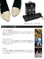 【ポイント10倍】【あす楽】Butterflytwists(バタフライツイスト)NATALIE(ナタリー)_BLKレースバレエシューズペタンコレースアップパンプスレディースフラットシューズ携帯スリッパmサイズシューズ靴02P27May16