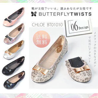 Slippers black slippers cell flats pettanko Ballet shoe Ribbon Chloe CHILOE Butterflytwists Butterfly twist Office m size shoes shoes BT01010 pumps 05P28Sep16