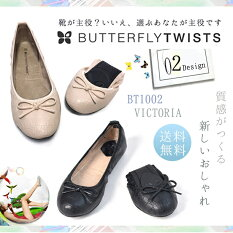 Butterflytwists(�Х��ե饤�ĥ�����)VICTORIA(�������ȥꥢ)_BLACK�Х쥨���塼���ڥ��ե�åȥ��塼���ڹ��������ʡ�