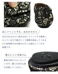 【あす楽】Butterflytwists(バタフライツイスト)NATALIE(ナタリー)_BLKバレエシューズペタンコフラットシューズ携帯スリッパ【国内正規品】日本限定モデル