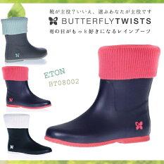 Butterflytwists(�Х��ե饤�ĥ����ȡ�Ĺ���ޤꤿ�����Ĺ���ɿ��С�BT08002greym�̶Ф������Ĺ���߱�Ĺ������̥쥤��֡���Ϫ�̶Ф������Ĺ���̶��̳�Ĺ���ڥ������륤�����m���������塼����5002014