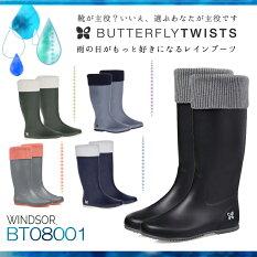 Butterflytwists(�Х��ե饤�ĥ����ȡ�Ĺ���ޤꤿ�����Ĺ���ɿ��С�bt08001�̶Ф������Ĺ���߱�Ĺ������̥쥤��֡���Ϫ�̶Ф������Ĺ���̶��̳�Ĺ��m���������塼����02P27May16