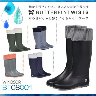 Butterflytwists(蝴蝶扭擺)高筒靴可折疊的高筒靴防水橡膠bt08001通勤漂亮的高筒靴梅雨高筒靴長輕量雷恩長筒靴明顯的通勤漂亮的高筒靴通勤上學高筒靴鞋