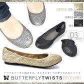 【国内正規商品】Butterflytwists バタフライツイスト バレエシューズ レディース 折りたたみ 携帯 BT01006 SAMANTHA BLK GLD PEWTER サマンサ 携帯スリッパ mサイズ シューズ 靴