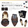Butterflytwists バタフライツイスト バレエシューズ レディース 折りたたみ 携帯 BT1065 JAIME TAN 携帯スリッパ mサイズ シューズ 靴
