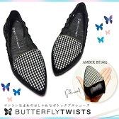 (バタフライツイスト)Butterflytwists AMBER DOGTOOTH バレエシューズ ペタンコ フラットシューズ 携帯スリッパ 【スタイルイズム】【コンビニ受取対応商品】