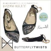 P10倍 2017SS Butterflytwists バタフライツイスト バレエシューズ レディース B02008 RILEY 携帯スリッパ mサイズ シューズ 靴 内履き