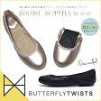 2017SS バタフライツイスト Butterflytwists ソフィア  バレエシューズ レディース 折りたたみ 携帯 B01001 SOPHIA 携帯スリッパ mサイズ シューズ 靴
