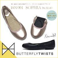 準備中Butterflytwistsバタフライツイストバレエシューズレディース折りたたみ携帯B01001SOPHIA携帯スリッパmサイズシューズ靴