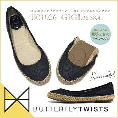 準備中ButterflytwistsバタフライツイストバレエシューズレディースB01007TOLIVIAオリビア携帯スリッパmサイズシューズ靴