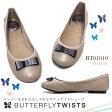 【国内正規商品】Butterflytwists バタフライツイスト CHILOE クロエ NUDE リボン バレエシューズ ペタンコ フラットシューズ 携帯スリッパ  室内履き オフィス mサイズ シューズ 靴【送料無料】 パンプス