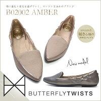 準備中Butterflytwistsバタフライツイストバレエシューズレディース折りたたみ携帯B02004ISOBEL携帯スリッパmサイズシューズ靴