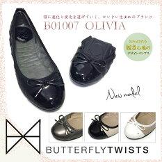 準備中Butterflytwistsバタフライツイストバレエシューズレディース折りたたみ携帯B01007OLIVIA携帯スリッパmサイズシューズ靴