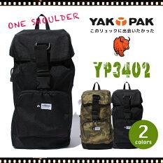 YAKPAKヤックパックリュックデイパックバックパック/レディースメンズ大容量通勤通学旅行YP3402