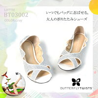 BUTTERFLYTWISTS�Х��ե饤�ĥ����ȥ��ˡ������Х쥨���塼����ǥ������ޤꤿ���߷���BT03002LOTTIEGREY���ӥ���åѡڥ������륤�����