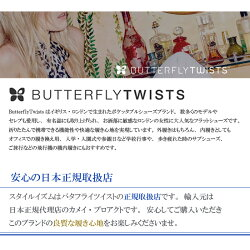 (バタフライツイスト)ButterflytwistsBT02001LUCYBLKバレエシューズペタンコフラットシューズ【国内正規品】【送料無料】