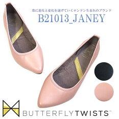 2019年モデルバタフライツイスト【国内正規品】新色追加JANEYジェイニーバレエシューズブラック22.5cm〜23.0cm23.5cm24.0cm24.5cm25.0cmB21013折りたたみ靴シューズフラット