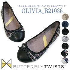 2019年モデルバタフライツイスト【国内正規品】OLIVIAB21036S