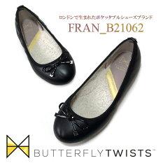NewバタフライツイストFRANボア携帯シューズ折りたたみシューズ折りたたみ靴Butterflytwistバレエシューズフラットシューズ折りたたみシューズポケッタブルシューズ携帯スリッパ靴パンプス高評価
