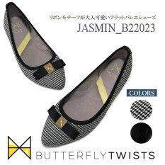 NewバタフライツイストJASMINジャスミン携帯シューズ折りたたみシューズ折りたたみ靴Butterflytwistバレエシューズフラットシューズ折りたたみシューズポケッタブルシューズ携帯スリッパ靴パンプ高評価