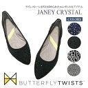 バタフライツイストJANEY CRYSTAL ジェイニークリスタル 携帯シューズ 折りたたみ 靴 Butterflytwist バレ...