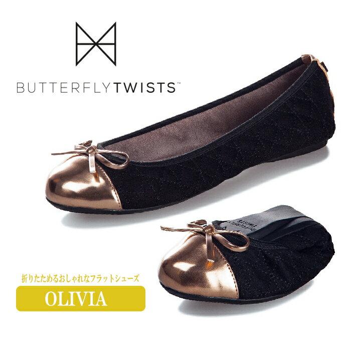 バレエシューズ, その他  OLIVIA BLKROS Butterflytwist