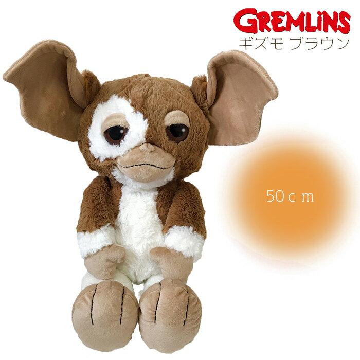 ぬいぐるみ・人形, ぬいぐるみ NICI() 50cm GREMLINS