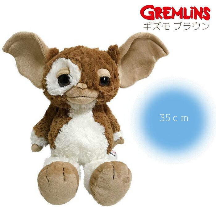 ぬいぐるみ・人形, ぬいぐるみ NICI() 35cm BR GREMLINS