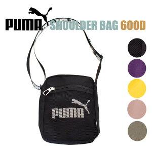プーマ PUMA ショルダーバッグ VOGEL(フォーゲル)シリーズ 男女兼用 女子 男子 サコッシュ 斜め掛け ポーチ