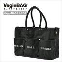VegieBAG ベジバッグ BLACK ブラック LARGE ラージ ベジバッグ キャンバストートバッグ 買い物バッグ 自立トートバッグ