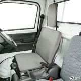 軽トラック専用 防水シートカバー ウォーターストップ グレー 2席セット ウェットスーツ素材 スクラム/クリッパー/ピクシス【あす楽15時まで】
