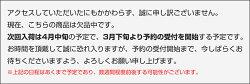 日本製SUZUKI(スズキ)ソリオ専用センターコンソールボックスブラックアームレスト肘置き肘掛けドリンクホルダー車内収納パーツアクセサリーMA15S