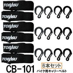 日本製SUZUKI(スズキ)ソリオ専用センターコンソールボックスブラックアームレスト肘置き肘掛けドリンクホルダーバンディットMA15S/MA26S/MA36S