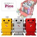 商品:木製卓上収納ボックス ロボット ピコ PI... 14850