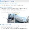 日本製 アラデン 自動車用ボディーカバー フロント保護カバーL型 防炎 B-BF-L ボンネットカバー ウインドウマスク 霜よけ 日よけ クラウン/プリウス/CX-5など【あす楽15時まで】 2