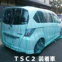 日本製 アラデン 自動車用ボディーカバー 使い捨てカバー 1BO...