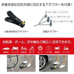 大橋産業BALツインシリンダーフットポンプ(足踏み式空気入れ)No.1920バイク/自転車/自動車/プール/浮き輪/ボールエアー
