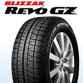 スタッドレスタイヤ ブリヂストン BLIZZAK REVO GZ 155/65R14 75Q