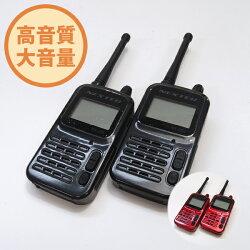 NEXTEC(ネクステック)特定小電力トランシーバーNX-20Xブラック/レッド2台セットイヤホンマイク付属充電式免許資格不要薄型小型軽量FMラジオ受信