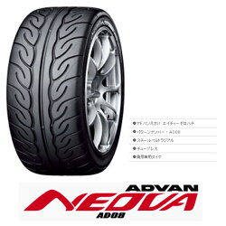 ヨコハマADVANNEOVAAD08R205/45R1683W