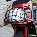 ツーリングネット バイク用 カバーネットMサイズ TB-22...