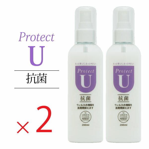 洗剤・柔軟剤・クリーナー, 除菌剤 Q Protect U 200ml 2 15